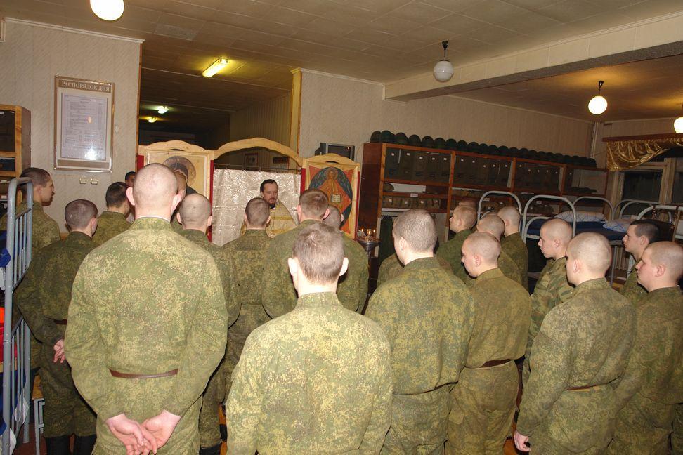 литургия в казарме